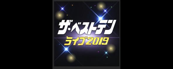 【BS-TBS】伝説の音楽番組が復活!!「ザ・ベストテン ライブ2019(仮)」 (1)