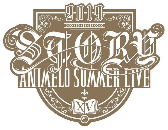 『Animelo Summer Live 2019 -STORY-』ロゴ