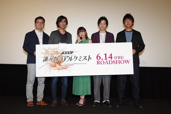 『劇場版 誰ガ為のアルケミスト』舞台挨拶 (c)2019 FgG・gumi / Shoji Kawamori, Satelight