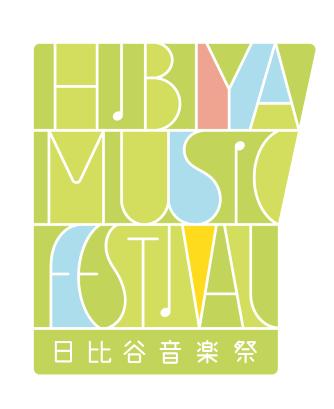 6/2(日)日比谷音楽祭で萩原健太氏をゲストにレコードコンサートを開催 (1)
