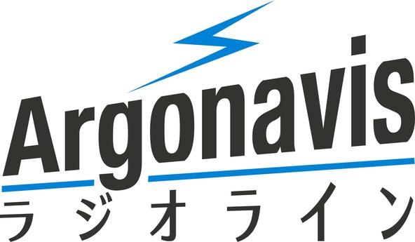 響 -HiBiKi Radio Station-「Argonavis ラジオライン」ロゴ (C)ARGONAVIS project. (C)BanG Dream! Project