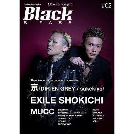 京(DIR EN GREY/sukekiyo)× SHOKICHI(EXILE/EXILE THE SECOND)『Black B-PASS #02』で異色対談