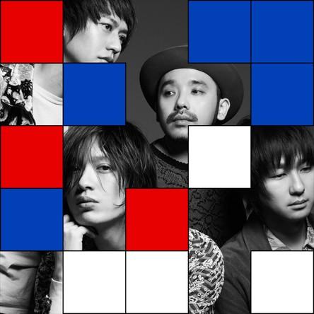 NICO Touches the Walls 6月発売の新アルバムから「18?」の先行配信を開始