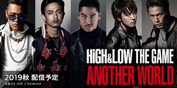 「HiGH&LOW」シリーズ、初の公式ゲームアプリ『HiGH&LOW THE GAME ANOTHER WORLD』ストーリー・キャラクター情報を公開 (1)  (C)HI-AX (C)enish,Inc.