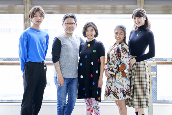 左から今井俊斗、山田和也(監修)、渋谷真紀子(演出)、荒川玲和、鈴木優歌 (c) (撮影:山本れお)