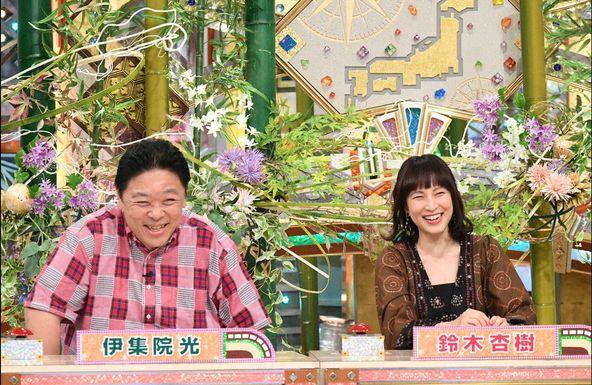 「ナニコレ珍百景」鈴木杏樹、伊集院光 (c)テレビ朝日