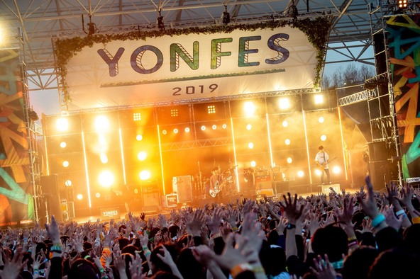 04 Limited Sazabysが主催する「YON FES 2019」の模様を2週にわたりスペシャで独占放送!舞台裏に迫るドキュメント映像も交えた豪華90分! (1)