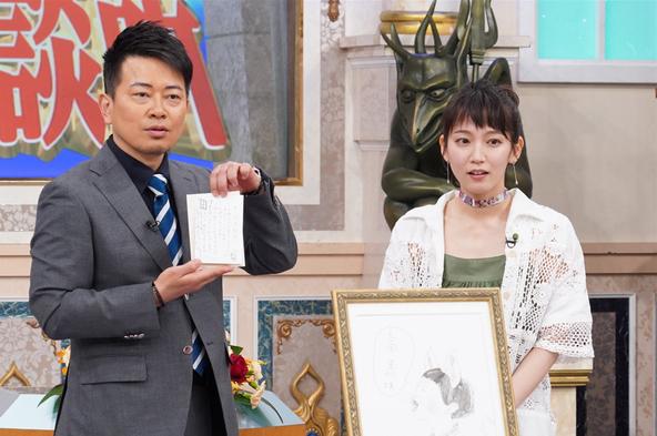 『行列のできる法律相談所』あの人に惚れましたSP(2) (c)NTV