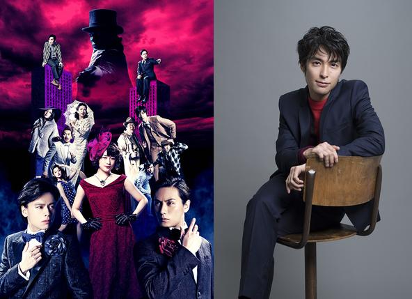 (左)『怪人と探偵』、(右)海宝直人 (c)photo: ITARU HIRAMA(海宝直人)