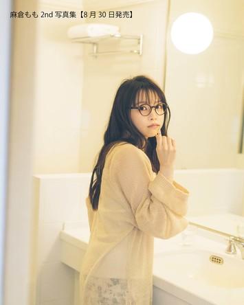 声優・麻倉もも オール撮りおろし2nd写真集の発売記念イベント追加開催が決定! (1)  (C)Shufunotomo Infos Co.,Ltd. 2019
