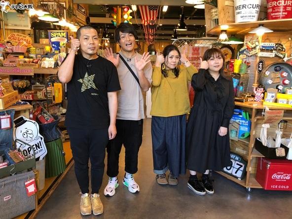 超お洒落な家具屋さんから、北野エースまで!やすともが天竺鼠と大阪・八尾で本気(マジ)買い!