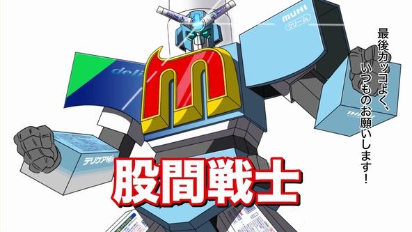 2019年の夏の股間を守るため、日本中のかゆみをなくしたい!!6月1日「ムヒの日」に決意の変身「股間戦士エムズーン」VTuberデビュー