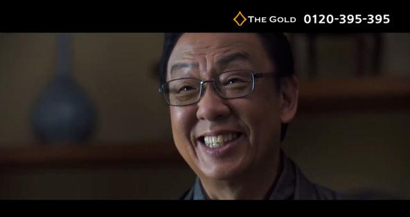 着物の買取「THE GOLD(ザ・ゴールド)」のイメージキャラクターに梅沢富美男さんが就任 (1)