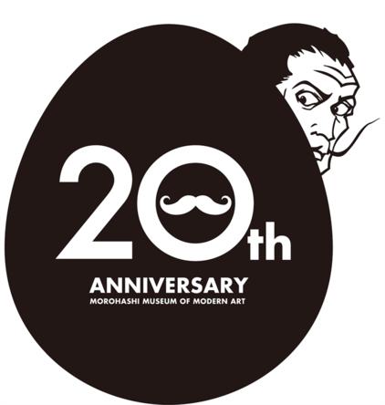 【代官山 蔦屋書店】アジア最大級のダリ美術館 20周年記念トークショー「ダリナイト」開催! 20世紀を代表する芸術家、ダリは世界屈指の中2病!?やはり天才!? (1)