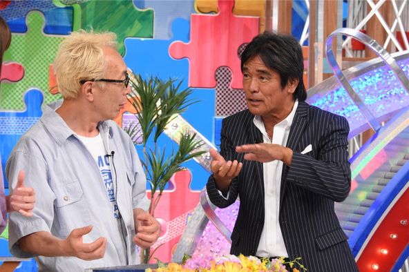 『1億人の大質問!?笑ってコラえて!』所ジョージ、松崎しげる(1) (c)NTV