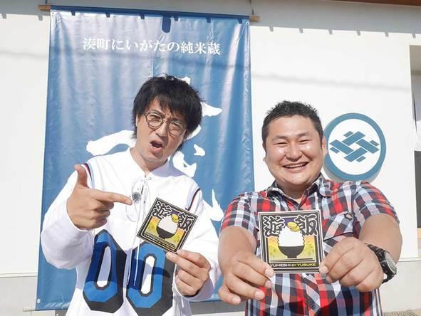 遊助、ソロデビュー10周年の第2章開幕!ニューシングル&アニバーサリーライブ映像商品が7月3日(水)同時リリース決定!