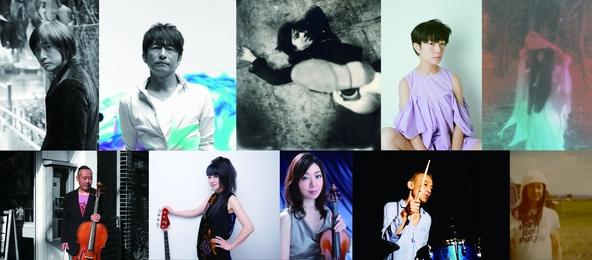 アート・音楽・食 の総合芸術祭『Reborn-Art Festival 2019』オープニングを飾る音楽イベント「転がる、詩」に、櫻井和寿、宮本浩次、Salyu、青葉市子の出演が決定!