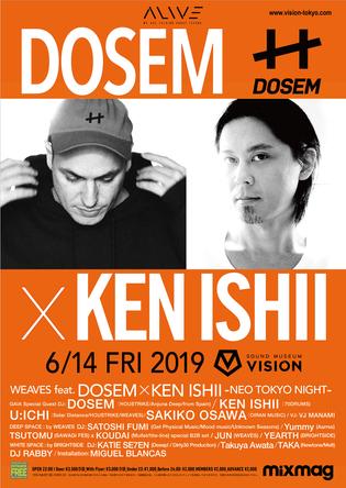 一夜を大熱狂の渦に巻き込んだDOSEM x KEN ISHIIのスペシャルコラボパーティーが渋谷Visionにて実現
