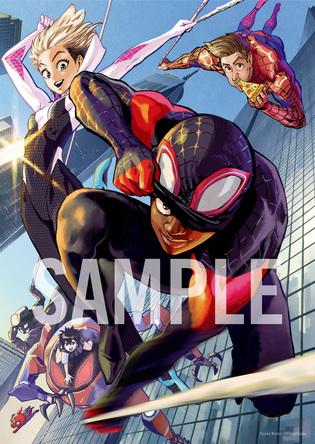 村田雄介先生完全描き下ろし!全商品の封入特典、日本限定イラストカードの絵柄公開!さらにコメントも到着!『スパイダーマン:スパイダーバース』ブルーレイ&DVD 8月7日(水)リリース (1)  (C) 2018 Sony Pictures Animation Inc. All Rights Reserved.   MARVEL and all related character names: (C) & (TM) 2019 MARVEL.