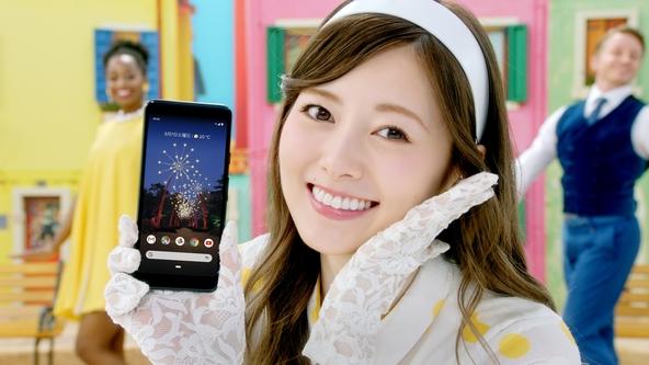 白石麻衣がキュートなダンスとともに「Google Pixel 3a」の魅力を紹介!歌謡曲『東京ブギウギ』をアレンジしたオリジナルソングにも注目! (1)