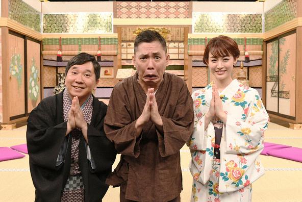 『じゃぱにぃ寺』太田光(爆笑問題)、新井恵理那、室井滋 (c)テレビ朝日