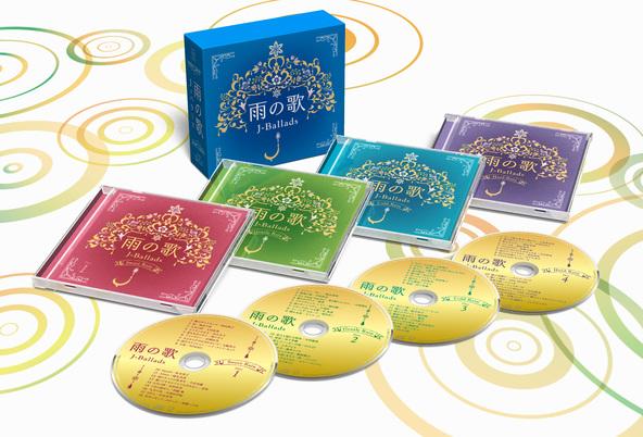 いよいよ梅雨入り、70~90年代の雨にまつわるJ-POP名曲を集めた通販CD-BOXが大ヒット中!『雨の歌~J-バラード~』発売2年で5,000セット販売の秘密とは? (1)