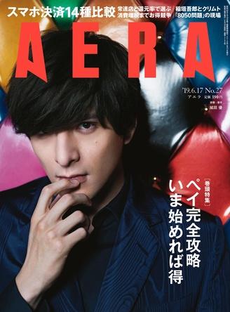 稲垣吾郎さんが「心を奪われた」クリムト展を、AERA誌上で案内 (1)