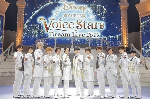 ディズニーの名曲を石川界人、上村祐翔、江口拓也、小野賢章ら12名の声優が歌う 『Disney 声の王子様 Voice Stars Dream Live 2019』 Presentation licensed by Disney Concerts.(C)Disney