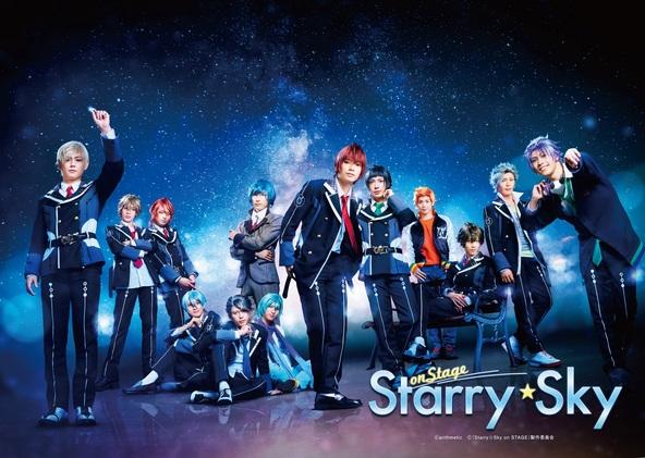 糸川耀士郎、田中尚輝ら出演の『Starry☆Sky on STAGE』 追加公演決定 (c)Ⓒarithmetic / Ⓒ『Starry☆Sky on STAGE』製作委員会