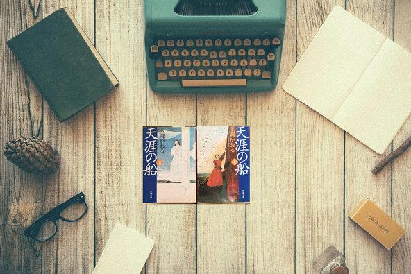 松方コレクションの数奇な運命と芸術にかける想い 玉岡かおる『天涯の船』書評