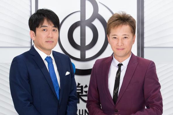 「音楽の日 2019」中居正広、安住紳一郎TBSアナウンサー   (c)TBS