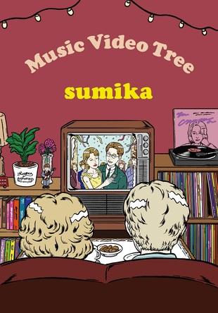 sumika、7月31日に待望のMV集発売決定!!