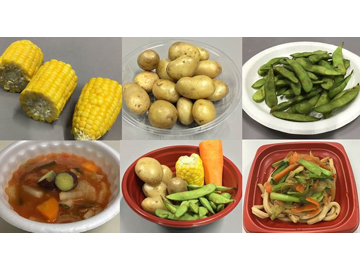 浦和レッズは『もぎたて野菜の収穫祭2019』 を開催する