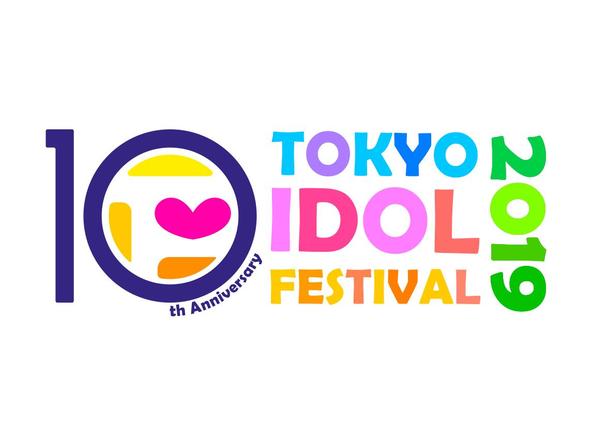 TIF2019 出演アイドル&Tシャツステージ 出演日決定!! (1)
