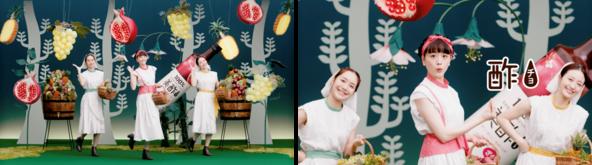 """女優・モデル 松井愛莉(まつい あいり)さん出演 皆で踊れるPOPで可愛らしいダンスを披露!100%果実発酵のお酢から作った、ビューティービネガー  """"美酢(ミチョ)"""" 新TV-CM (1)"""