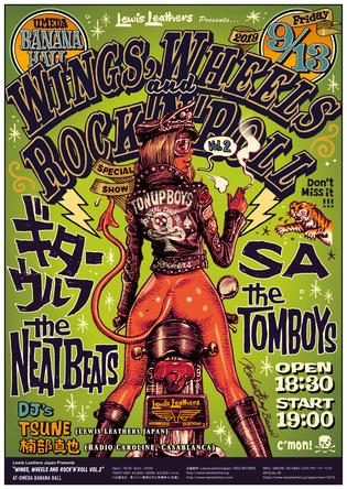 ライダースジャケットブランド・Lewis Leathers Japanが大阪にてギターウルフ、SAら出演のイベント『Wings, Wheels and Rock'n'Roll vol.2 』を開催