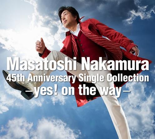 中村雅俊、デビュー45周年ベスト「yes! on the way」収録DVD内容が公開! (1)