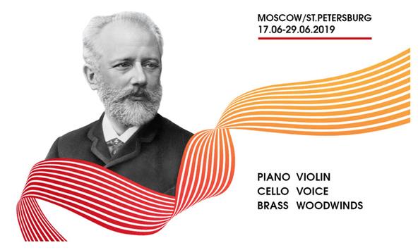 「チャイコフスキー国際コンクール」公式サイトより画像引用