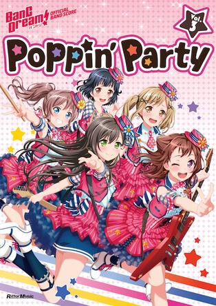 アニメやスマートフォン向けゲームでお馴染み バンドリ!の人気曲がバンドスコアになって続々登場! (1)