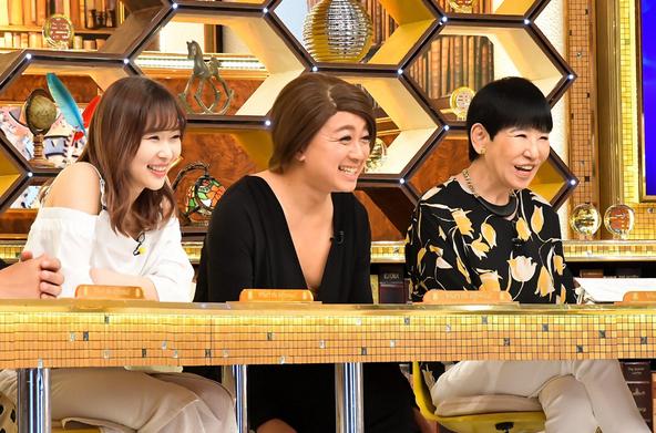 『この差って何ですか?』指原莉乃、松尾駿(チョコレートプラネット)、和田アキ子 (c)TBS