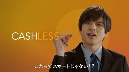 """城田優さんが、今度は""""働き方改革""""を提案! ~Visa、「キャッシュレスでもっとスマートに」ランチ篇を本日公開~ (1)"""