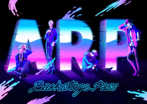 「ARP」_TVアニメティザービジュアル (C)ARPAP