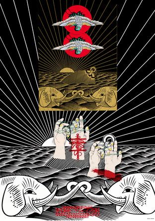 《田名網敬一『ドゥローイング』展》 1981 (C)Keiichi Tanaami  川崎市市民ミュージアム蔵