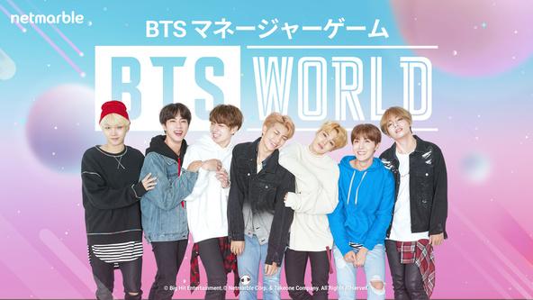 BTSを最高のアーティストへと導くマネージャーゲーム『BTS WORLD』世界33カ国のApp Storeで無料人気アプリランキング1位に!