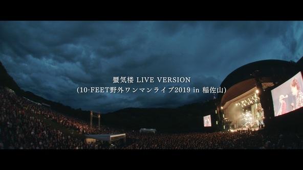 10-FEET ニューシングル「ハローフィクサー」特典DVD収録の稲佐山ライブ「蜃気楼」映像公開