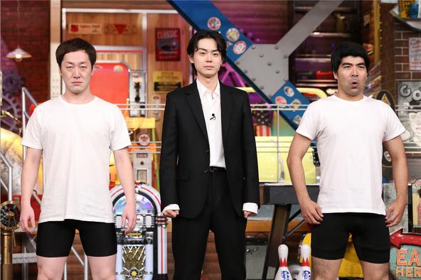 『ウチのガヤがすみません!』菅田将暉、インポッシブル(井元英志・蛭川慎太郎)【1】 (c)NTV