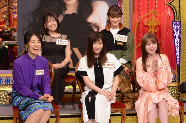 『今夜くらべてみました』〈黙っていればキレイな群馬の女〉井森美幸、篠原涼子、加藤ナナ、志保、minan(リリカルスクール)【1】 (c)NTV