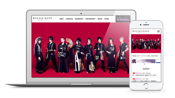 和楽器バンドがレーベル&事務所移籍!新たなホームページとファンクラブの新規立ち上げを発表