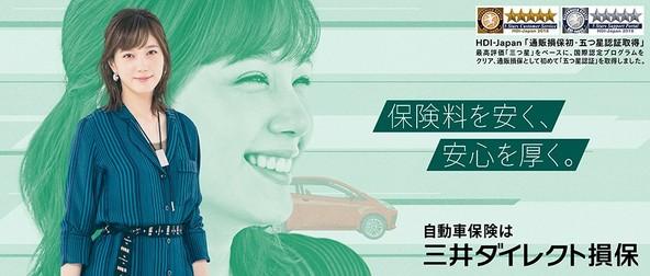 本田翼さん出演 新テレビCM「クラシックサウンド」篇を本日7月1日(月)より放映開始 (1)