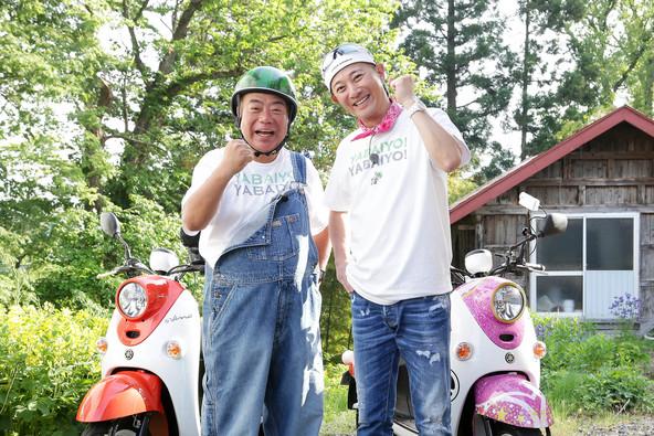 「出川哲朗の充電させてもらえませんか?」中居正広、出川哲朗 (c)テレビ東京